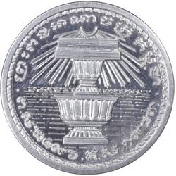 CAMBODIA: Norodom Sihanouk, 1941-1955, 20 centimes, 1953(a). PCGS SP63