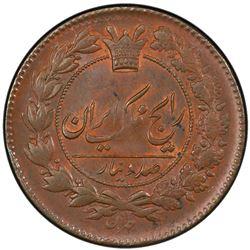 IRAN: Nasir al-Din Shah, 1848-1896, AE 100 dinars, Tehran. PCGS MS63
