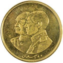 IRAN: Muhammad Reza Shah, 1941-1979, AV 10 pahlavi, MS2535. BU