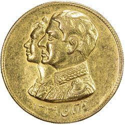 IRAN: Muhammad Reza Shah, 1941-1979, AV medal (40.50g), SH1339. EF