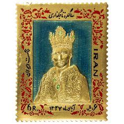 IRAN: Muhammad Reza Shah, 1941-1979, AV rectangular medal (24.74g), SH1347. AU