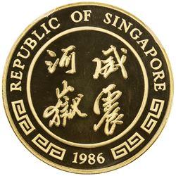 SINGAPORE: Republic, AV 12 ounce medal, 1987. NGC PF69