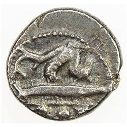 BYBLOS: uncertain king, mid 4th century BC, AR 1/16 shekel (0.82g). VF