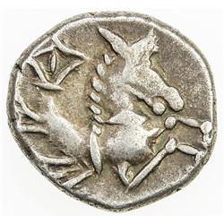 GAUL: Allobroges, AR drachm (2.36g), ca 75-70 BC. VF