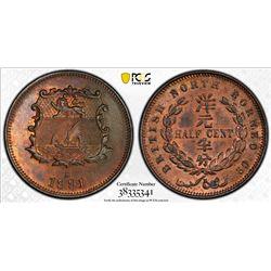BRITISH NORTH BORNEO: Victoria, 1881-1901, AE 1/2 cent, 1891-H