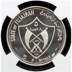 FUJEIRA: Muhammad bin Hamad al-Sharqi, AR 5 riyals, 1970/AH1389. NGC PF68