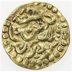 ACEH: Safiyat al-Din Tai al-'Alam, 1641-1675, AV kupang (0.57g). VF-EF