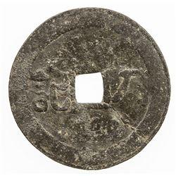 BANGKA ISLAND: tin cash (3.49g). VG-F