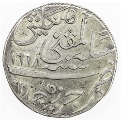 JAVA: British Occupation, 1811-1815, AR rupee (11.87g), AH1668/AS1740. VF-EF