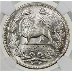 IRAN: Muzaffar al-Din Shah, 1896-1907, AR 5000 dinars, AH1320. NGC MS63