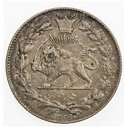 IRAN: Ahmad Shah, 1909-1925, AR 1000 dinars, AH1329. AU