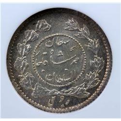 IRAN: Ahmad Shah, 1909-1925, AR 1/4 kran (rob'i), AH1332. NGC MS63