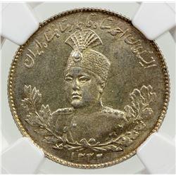 IRAN: Ahmad Shah, 1909-1925, AR 1000 dinars, AH1332. NGC MS62