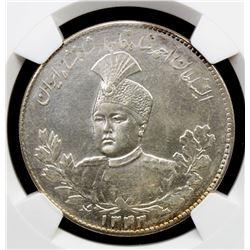 IRAN: Ahmad Shah, 1909-1925, AR 5000 dinars, AH1342. NGC AU