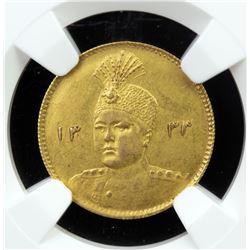 IRAN: Ahmad Shah, 1909-1925, AV 5000 dinars, AH1333. NGC AU58