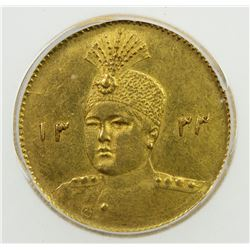 IRAN: Ahmad Shah, 1909-1925, AV 5000 dinars, AH1333. ICG AU58