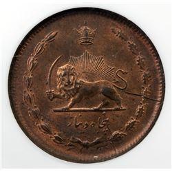 IRAN: Mohammad Reza Shah, 1941-1979, AE 50 dinars, SH1322. NGC MS64