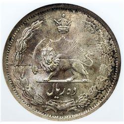 IRAN: Mohammad Reza Shah, 1941-1979, AR 10 rials, SH1323. NGC MS65