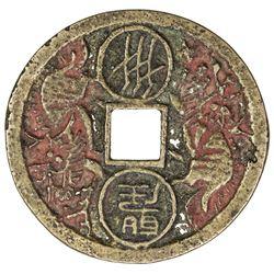 KOREA: AE charm (3.96g). EF