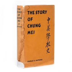The Story of Chung Mei