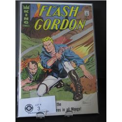 King Comics Flash Gordon #5