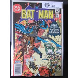 DC Comics Batman #347