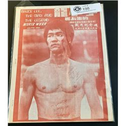 Bruce Lee The Man and The Legend