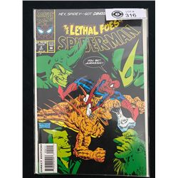 Marvel Comics The Lethal Foes of Spiderman #2