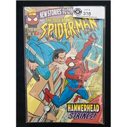 Marvel Comics The Adventures Of Spiderman Hammerhead Strikes #2