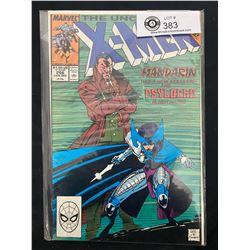 Marvel Comics The Uncanny X-Men #256