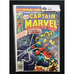Marvel Comics Captian Marvel #48