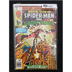 Marvel Comics Spiderman And Ghost Rider #91