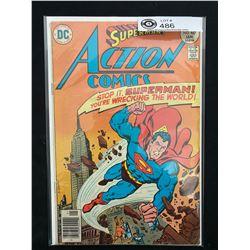DC Comics Superman's Action Comics #467