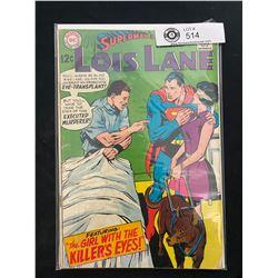 DC Comics Lois Lane #88