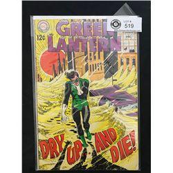 DC Comics Green Lantern #65