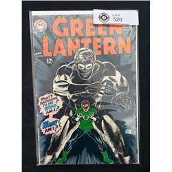 DC Comics Green Lantern #58