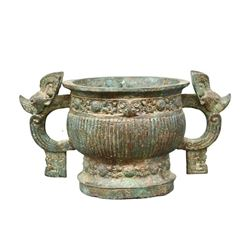 A BRONZE DOUBLE HANDLE INCENSE BURNER MING DYNASTY.