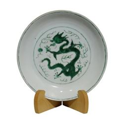 A GREEN AND WHITE DRAGON PLATE DAOGUANG MARK.