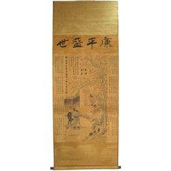 A INK AND COLOR PAINTING QING DYNASTY.