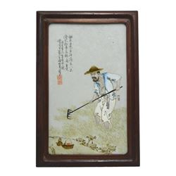 A FAMILLE ROSE PROCELAIN PLAQUE QING DYNASTY.