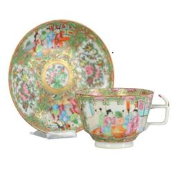 A FAMILLE ROSE PLATE AND CUP KANGXI PERIOD.