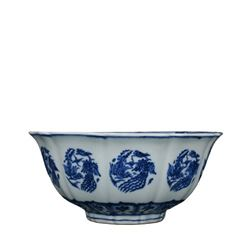 A BLUE AND WHITE PHOENIX BOWL XUANDE MARK.