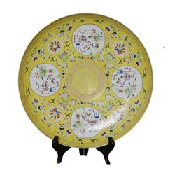 A FAMILLE ROSE PLATE DAOGUANG MARK.