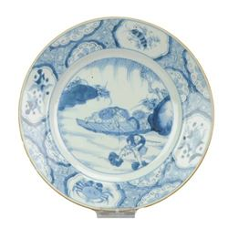 A BLUE AND WHITE FISHING PLATE KANGXI PERIOD.