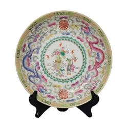 A FAMILLE ROSE DOUBLE DRAGON PLATE DAOGUANG MARK.