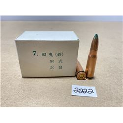 20 X 7.62 TRACER ROUNDS