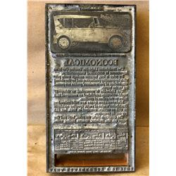 STUDEBAKER - ANTIQUE TYPE PRESS PLATE