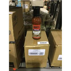 Case of Aurbrey D Bold and Spicy Jalapeno Ketchup (6 x 355mL)