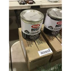 Case of Krylon Rust Protector Gloss Ivory Enamel (2 x 946mL)