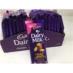 lot of 19x100g Cadbury peanut butter cookie chocolate bars